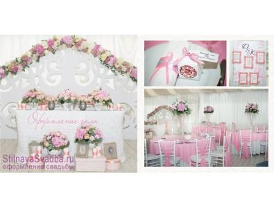Розовая свадьба Антона и Анастасии, Роял Бар (11)