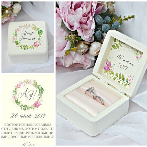 Свадебная шкатулка для колец Айвори фото