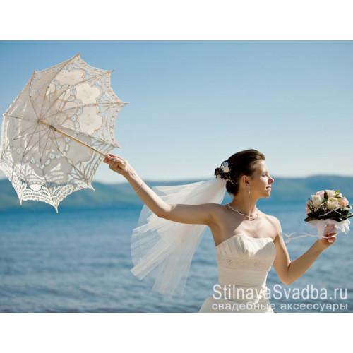 Свадебный зонт невесты айвори фото