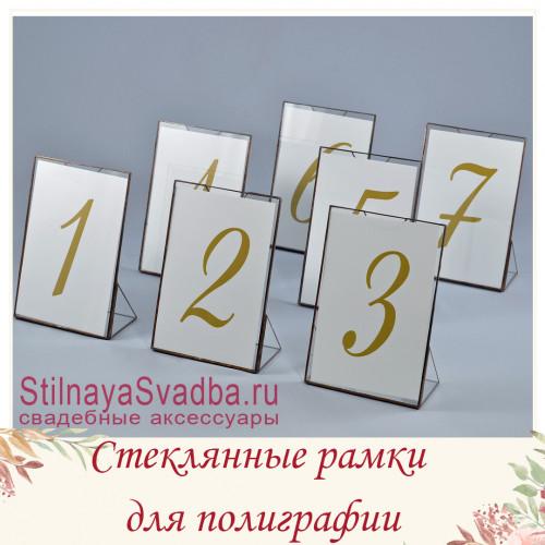 Стеклянные настольные рамки для нумерации столов в аренду фото