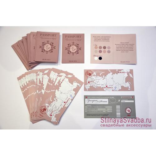 Приглашение Авиабилет с  Паспортом фото