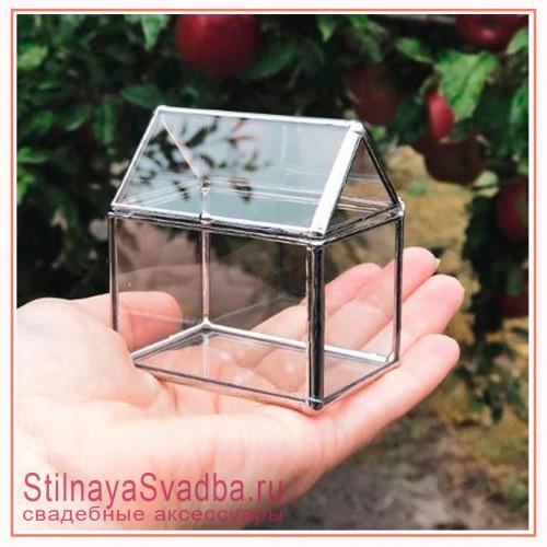 Стеклянный домик для обручальных колец фото