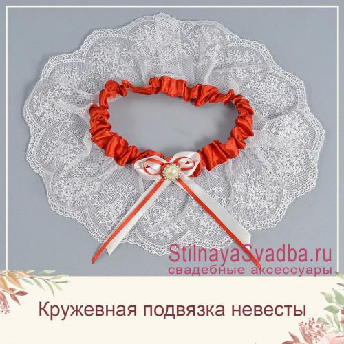 Подвязка   из  коллекции Lady in  red-2 фото