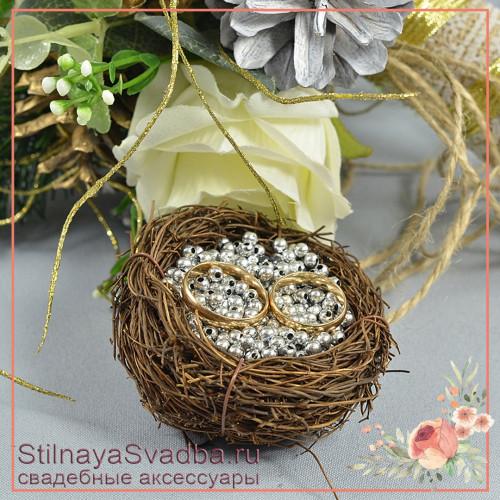 Гнёздышко для колец миниатюрное  с серебряными бусинками фото