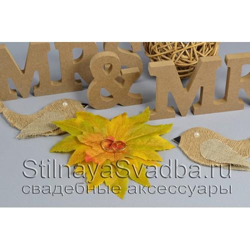 Подставка для  обручальных колец кленовые листья фото