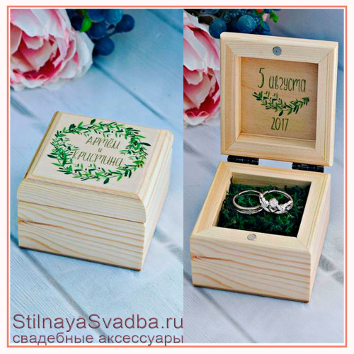 Свадебная шкатулка для колец, Рустик фото