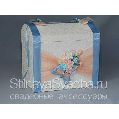 Сундучок в персиково-голубых тонах фото