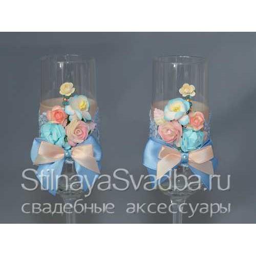 Коллекция аксессуаров в персиково-голубых тонах. Фото 000.