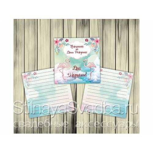Карточки для пожеланий на день рождения девочки фото