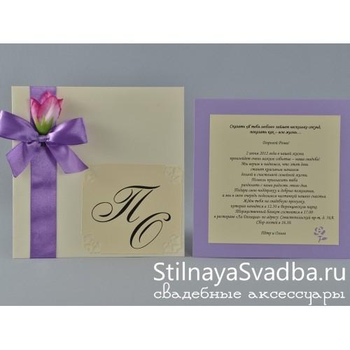 """Приглашение в конверте """"Крокусы""""  фото"""