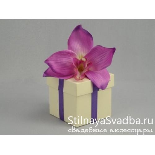 Бонбоньерка с сиреневой орхидеей фото
