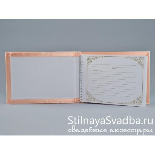 Альбом для пожеланий Персиковая мята. Фото 000.