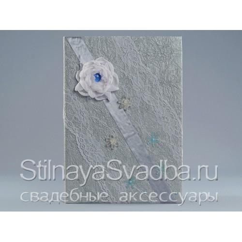 Фото. Папка для зимней свадьбы Серебро