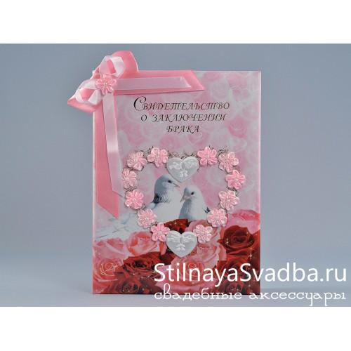 Папка для свидетельства с голубями, розовая фото