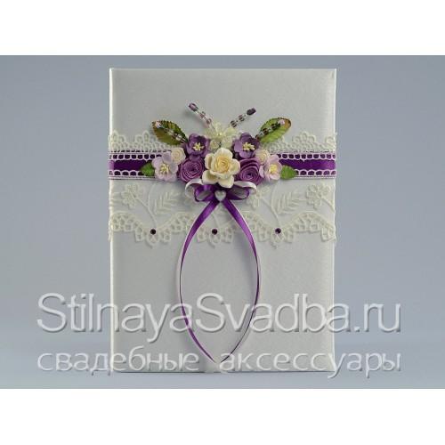 Фото. Папка для свидетельства Royal purple