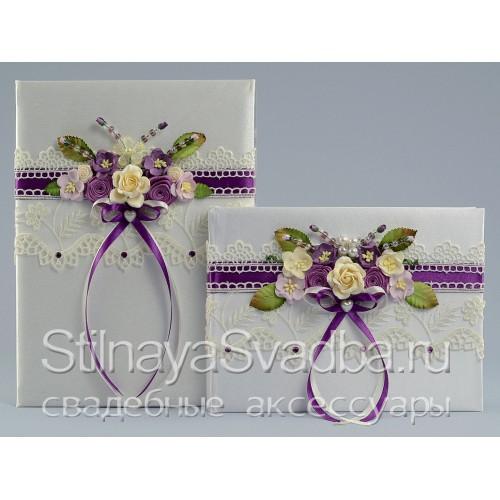 Папка для свидетельства Royal purple. Фото 000.