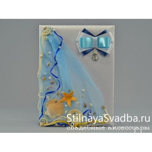 Папка в морском стиле Звезда океана фото