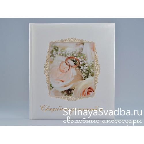 Свадебный фотоальбом с розами фото