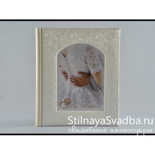 Фотоальбом с рамкой- аркой фото