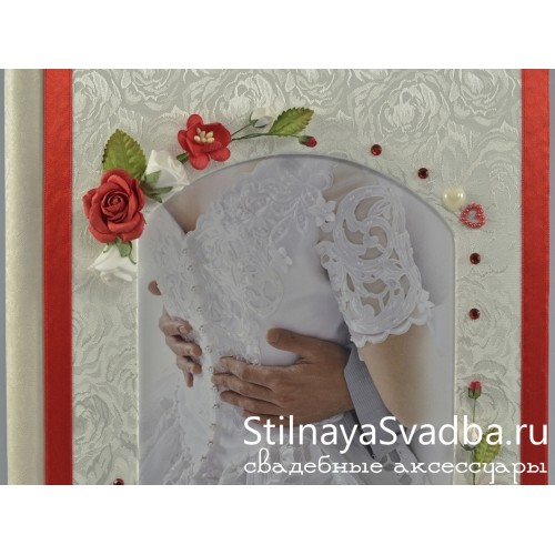 Фотоальбом свадебный Romantic heart. Фото 000.