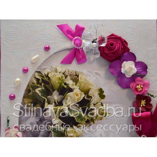 Фотоальбом в цвете фуксия. Фото 000.