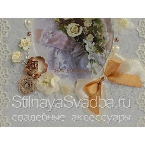 Фотоальбом свадебный в золотисто-кофейных тонах. Фото 000.