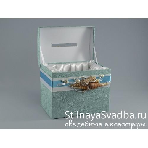 Сундучок для денег Голубая лагуна. Фото 000.