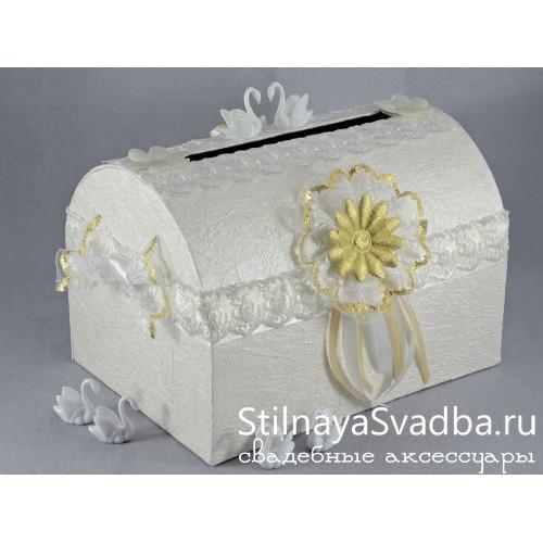 """Сундучок свадебный """"Лебединая верность"""" фото"""