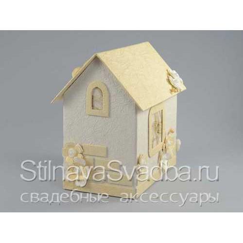 Свадебный домик для денег. Фото 000.