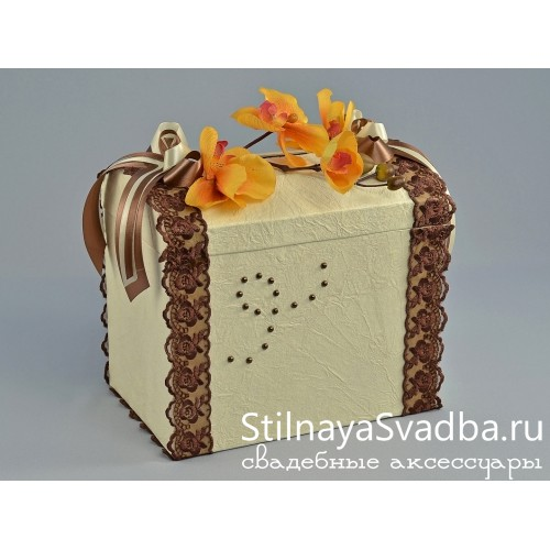 Казна Шоколадный десерт фото