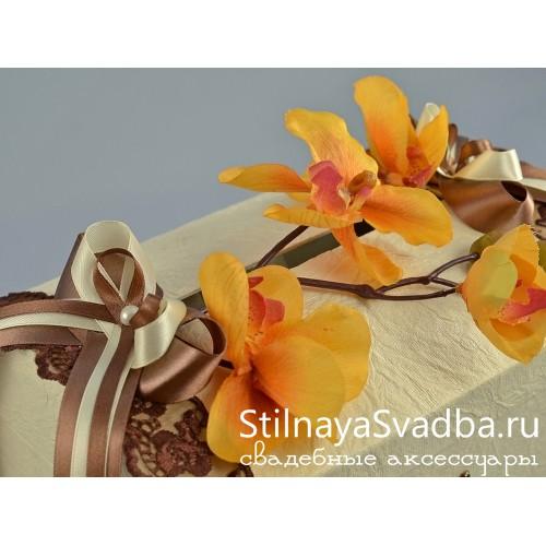 Казна Шоколадный десерт. Фото 000.