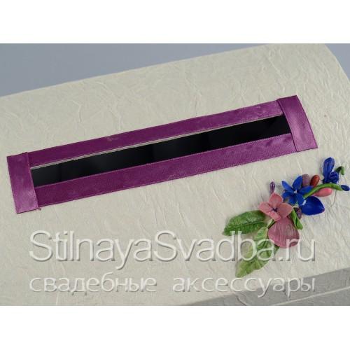 Сундучок в лилово-сине-розовые тонах. Фото 000.