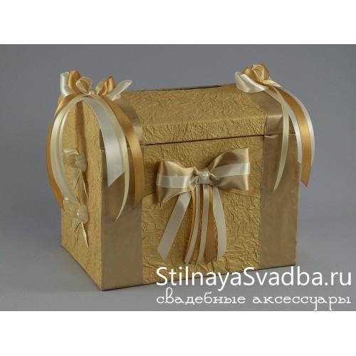 """Фото. Сундук """"Gold"""""""