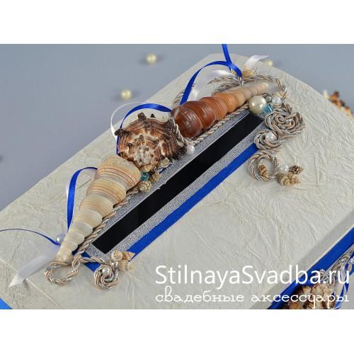 Сундучок в морском стиле Синее море. Фото 000.