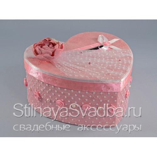 Казна сердце розовая для денежных подарков фото