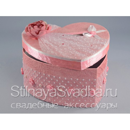 Казна сердце розовая для денежных подарков. Фото 000.