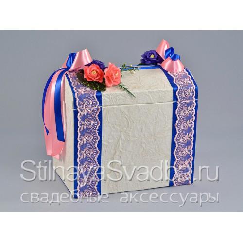 Казна свадебная сине-розовая фото