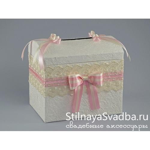 Сундучок Розовый крем фото
