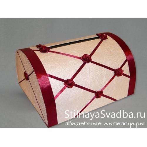 "Сундучок ""Вишнёвый пунш"" фото"