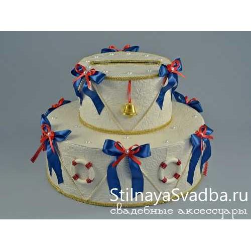 Казна-торт Морской круиз фото
