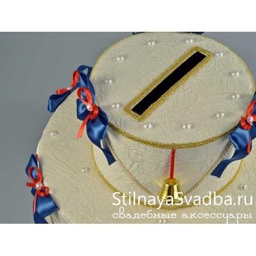 Казна-торт Морской круиз. Фото 000.