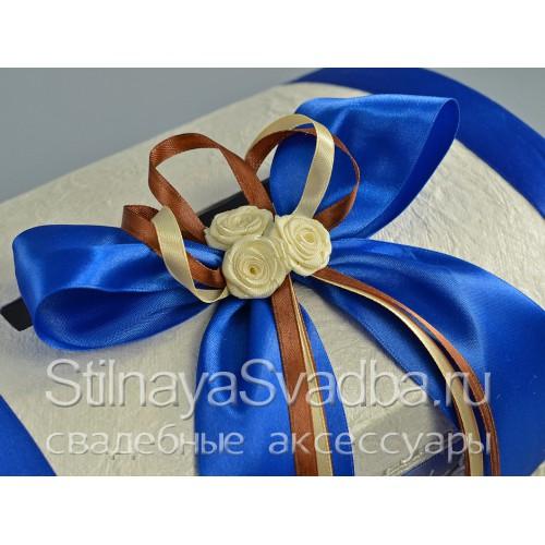 Казна в сине-шоколадной гамме. Фото 000.