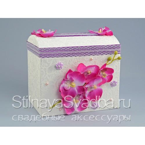 Сундучок для денег Лиловая орхидея фото