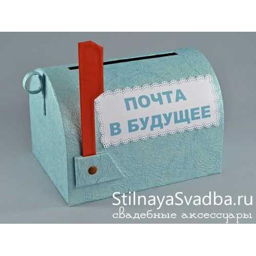 Фото. Американский почтовый ящик