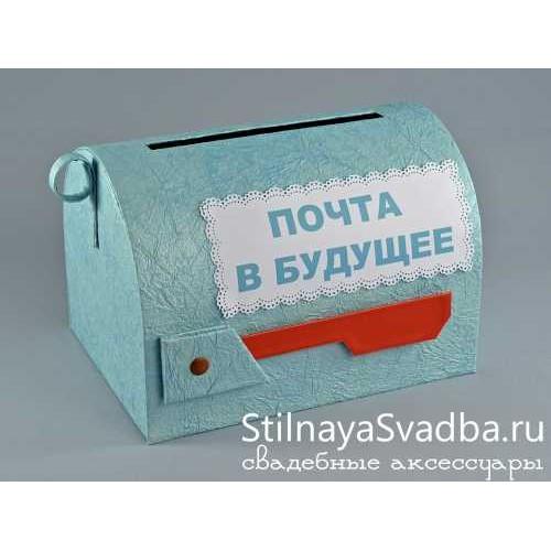 Американский почтовый ящик. Фото 000.