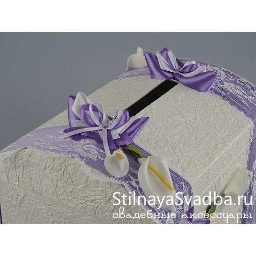 Сундучок Нежные каллы. Фото 000.