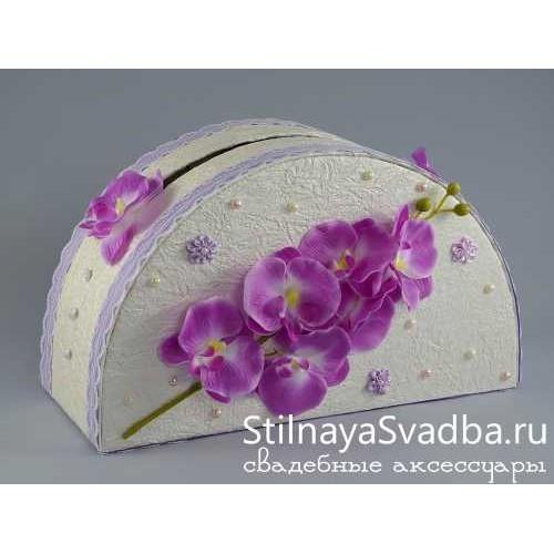 Свадебная казна Лиловая орхидея фото