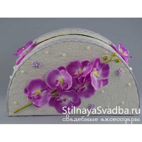 Свадебная казна Лиловая орхидея. Фото 000.