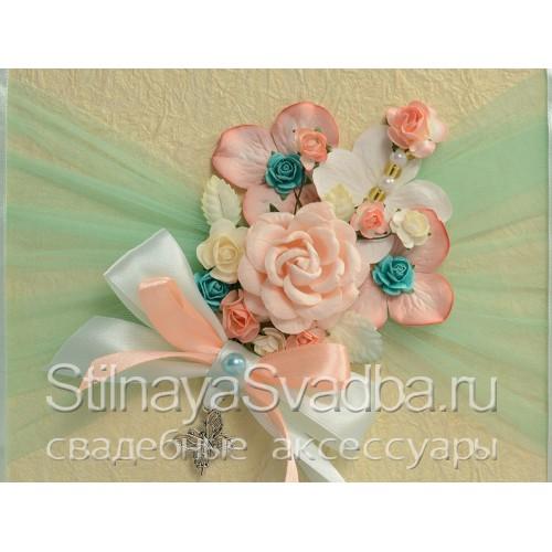 Сундучок в цвете мяты, Мятный персик. Фото 000.