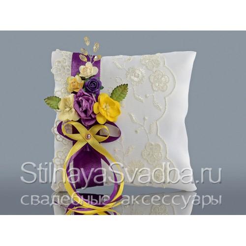 Фото. Подушечка для колец в жёлто-фиолетовом цвете